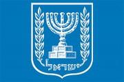 Работа за границей,  за рубежом. В Израиле.